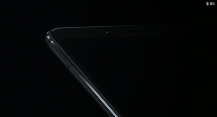 Red Devil czy Red Magic - jaki będzie nowy smartfon dla graczy?