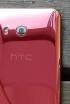 Które modele HTC otrzymają Androida Pie?