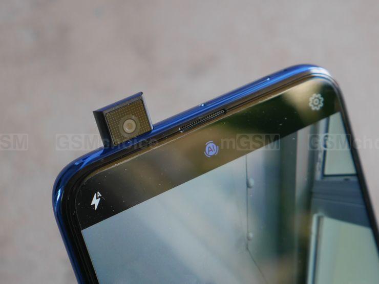 Pierwszy Huawei z wysuwanym aparatem