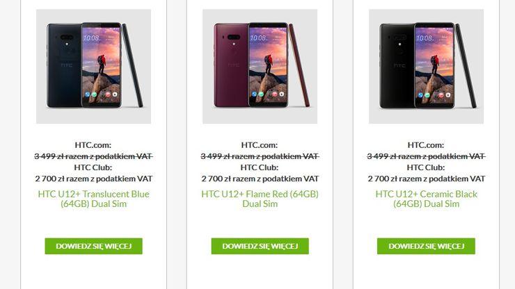 HTC w promocyjnych cenach w HTC Club