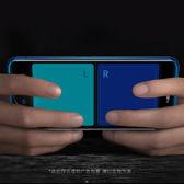 Osobliwości Vivo NEX Dual Display