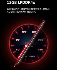 Dodatkowe informacje z Weibo