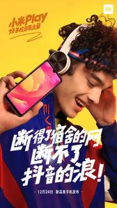 Grafiki promujące Xiaomi Play