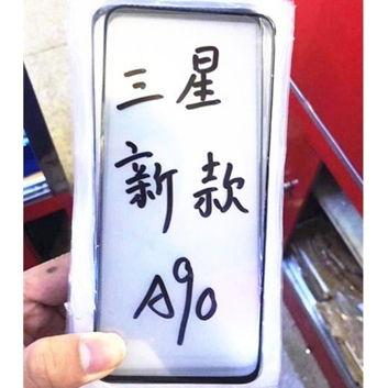 Szkło ochronne do Samsunga Galaxy A90
