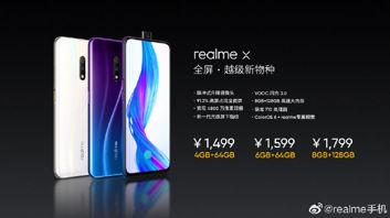 Realme X - ceny