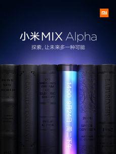Zwiastuny Mi Mix 4 Alpha