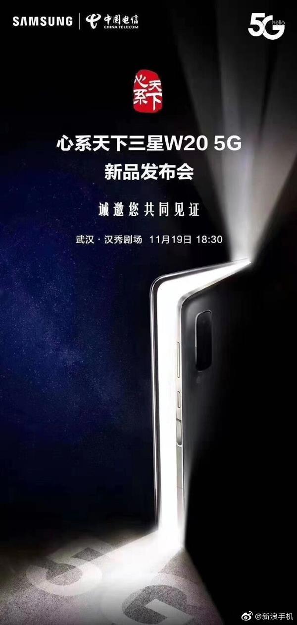 Zapowiedź Samsunga W20