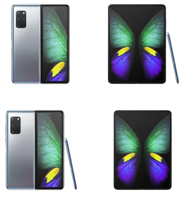 I wizualizacja Samsung Galaxy Fold 2