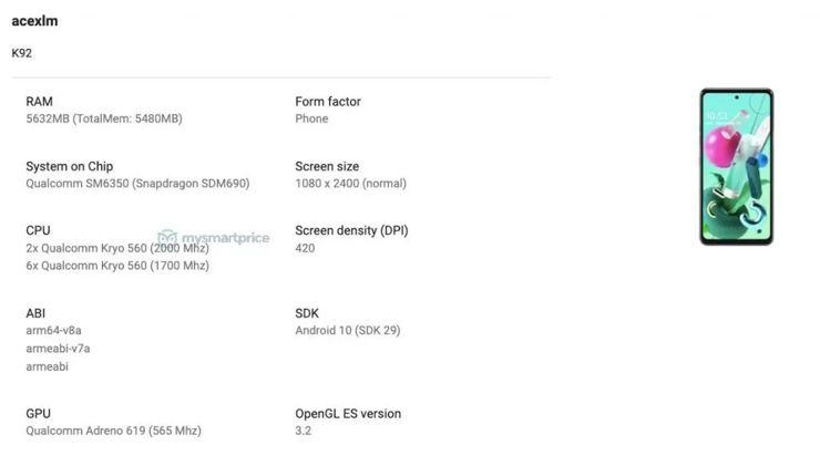 LG K92 5G w Google Play Console