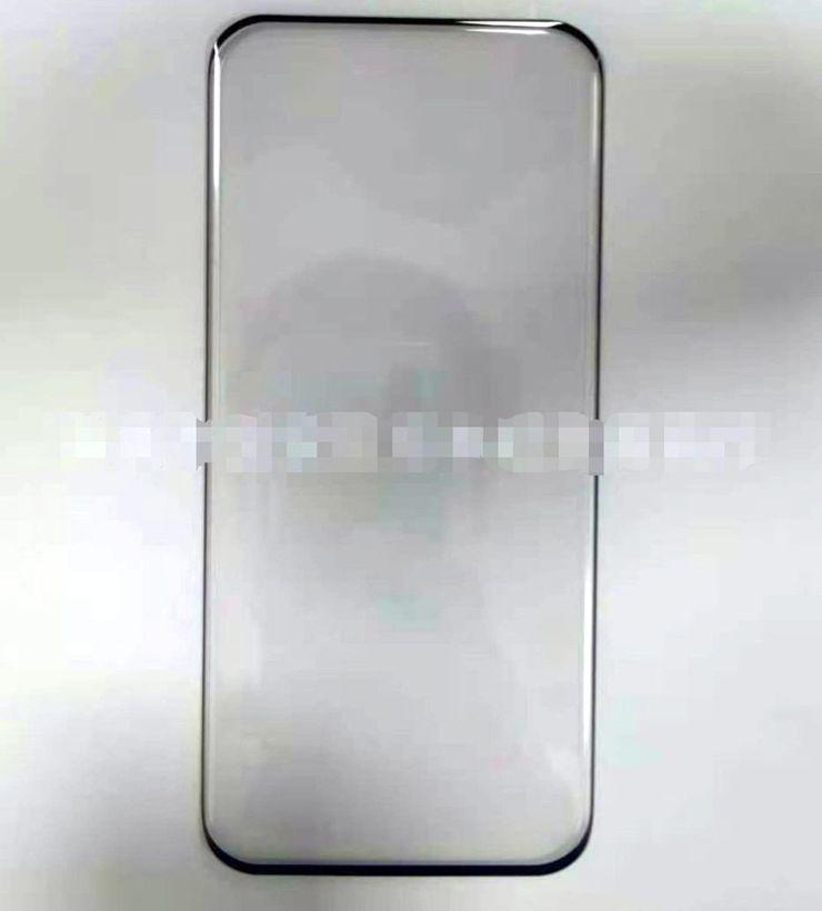 Szkiełko na ekran Xiaomi Mi 11