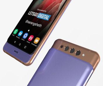 Koncept Samsung Galaxy A82