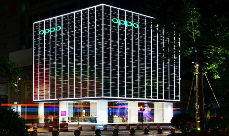 Flagowy sklep OPPO