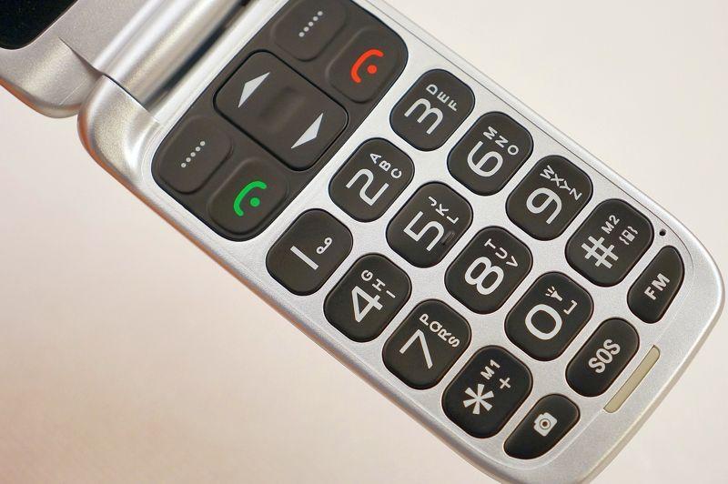 41f1c38903895b Ale już dla seniora, który głównie tylko telefonuje, nie korzysta z  internetu czy multimediów, taki uproszczony telefon może być niezłym  rozwiązaniem.