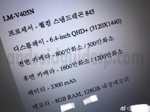 Rzekoma specyfikacja LG V40