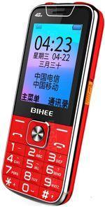 Galeria zdjęć telefonu Bihee A26
