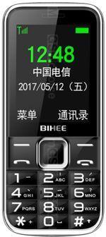 Galeria zdjęć telefonu Bihee C20A+