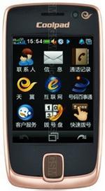 Galeria zdjęć telefonu Coolpad D520