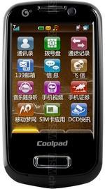 Galeria zdjęć telefonu Coolpad F600