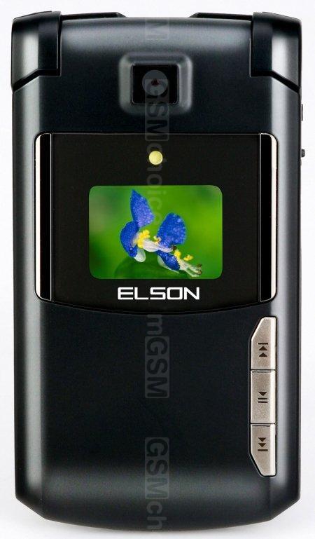 Elson SL388