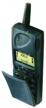 Galeria zdjęć telefonu Ericsson I 888