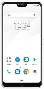Galeria zdjęć telefonu Fujitsu Arrows M05