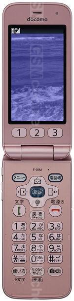 Galeria zdjęć telefonu Fujitsu F-01M
