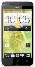 Galeria zdjęć telefonu HTC Desire 501