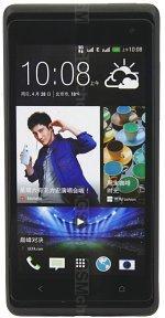Galeria zdjęć telefonu HTC Desire 606w