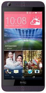Galeria zdjęć telefonu HTC Desire 626