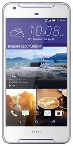 Galeria zdjęć telefonu HTC Desire 628 dual SIM