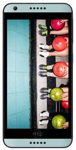 Galeria zdjęć telefonu HTC Desire 650