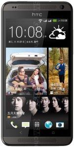 Galeria zdjęć telefonu HTC Desire 700 Dual SIM