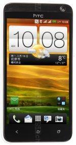 Galeria zdjęć telefonu HTC E1