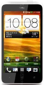 Galeria zdjęć telefonu HTC One SC