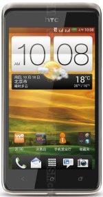Galeria zdjęć telefonu HTC One SU