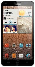 Galeria zdjęć telefonu Huawei Honor 3X