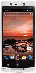 Galeria zdjęć telefonu i-mobile i-STYLE Q1