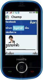 Galeria zdjęć telefonu i-mobile S250