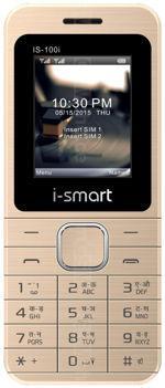 Galeria zdjęć telefonu I-Smart IS-100i