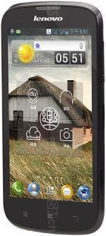 Galeria zdjęć telefonu Lenovo A586