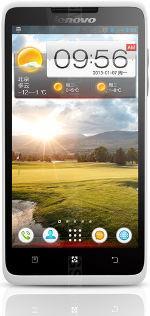 Galeria zdjęć telefonu Lenovo A656