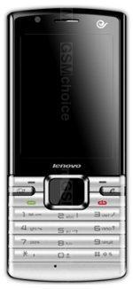 Galeria zdjęć telefonu Lenovo P690e