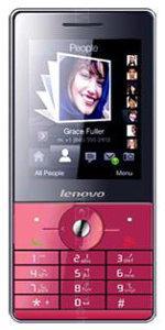 Galeria zdjęć telefonu Lenovo P766