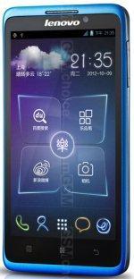 Galeria zdjęć telefonu Lenovo S890
