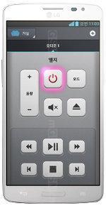 Galeria zdjęć telefonu LG GX