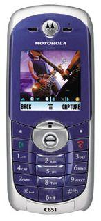 Galeria zdjęć telefonu Motorola C651