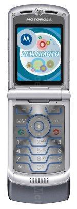 Galeria zdjęć telefonu Motorola RAZR V3