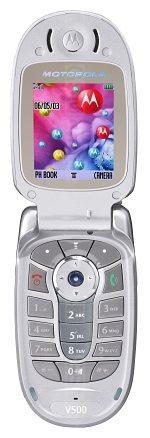 Galeria zdjęć telefonu Motorola V500