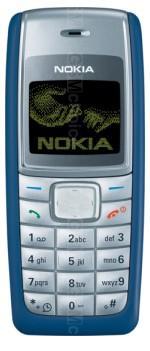 Galeria zdjęć telefonu Nokia 1110i