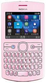Galeria zdjęć telefonu Nokia 2050